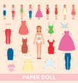 paper doll and a set of different fashion vector image