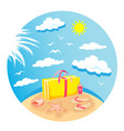 summer time design 3 vector image
