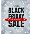 black friday sale banner winter snowy poster vector image vector image