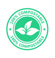 compostable product label plastic free icon - eco vector image vector image