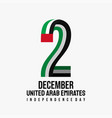 united arab emirates independence day vector image vector image