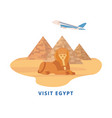 visit egypt - tourism banner sticker with landmark vector image vector image