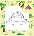 cute cartoon dino coloring page vector image vector image