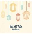 Eid Mubarak card vector image