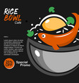 rice bowl poster dish menu banner vector image vector image