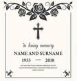 funeral card template with flower ornament vector image