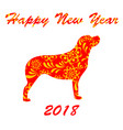 new year 2018 of dog vector image vector image
