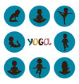 yoga poses silhouettes icons set vector image vector image