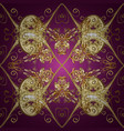 abstract texture vector image vector image