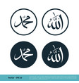allah and muhammad arabic letter icon logo