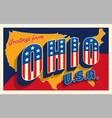 july 4th ohio usa retro travel postcard vector image vector image