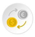 money exchange icon circle vector image vector image