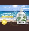 tropic cream summer cosmetics realistic vector image vector image