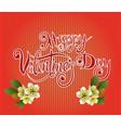 postcard happy valentine s day vector image