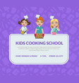 kids cooking school banner template with cute kids vector image vector image