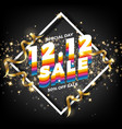 1212 shopping day sale banner background vector image vector image