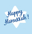 happy hanukkah hand written brush lettering vector image vector image