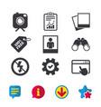photo camera icon no flash light sign vector image vector image