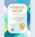 portrait modern certificate of appreciation vector image vector image
