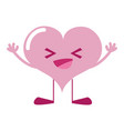 colorful happy heart passion kawaii with arms and vector image vector image