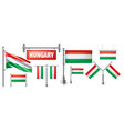 set national flag hungary in vector image vector image