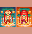 2020 new year greeting card with mouse and temple vector image vector image