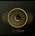 eid mubarak decorative islamic golden background vector image vector image