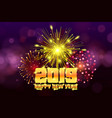 new year 2019 christmas background firework vector image vector image