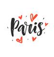 paris modern city hand written brush lettering vector image vector image