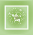 postcard to the mothers day vector image