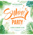 summer party poster template vector image