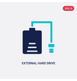 two color external hard drive icon from hardware vector image vector image