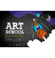 web page design template for art school vector image vector image