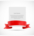 white blank card template with ribbon vector image vector image