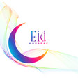 colorful eid mubarak crescent moon greeting vector image vector image