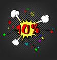discount 10 percent pop art retro style vector image vector image