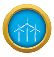 wind generator turbines icon blue isolated vector image vector image