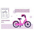 bike rental campaign concept vector image