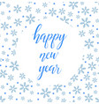 blue bright happy new year vector image vector image