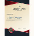 certificate template with luxury elegant pattern vector image vector image