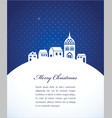 christmas card poster vector image vector image