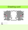 cute hippo fold-a-long greeting card template vector image vector image