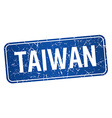 Taiwan blue stamp isolated on white background vector image vector image