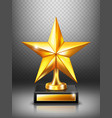 gold trophy with star modern winner award vector image vector image