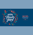 happy thanksgiving typographic calligraphy type vector image vector image