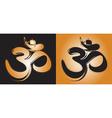 Om Aum hinduism symbol vector image