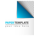 paper twirl template for you idea vector image vector image