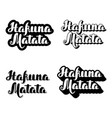 hakuna matata hand drawn typography vector image vector image