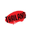 thailand rubber stamp vector image vector image