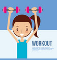 cute girl training with dumbbell fitness workout vector image